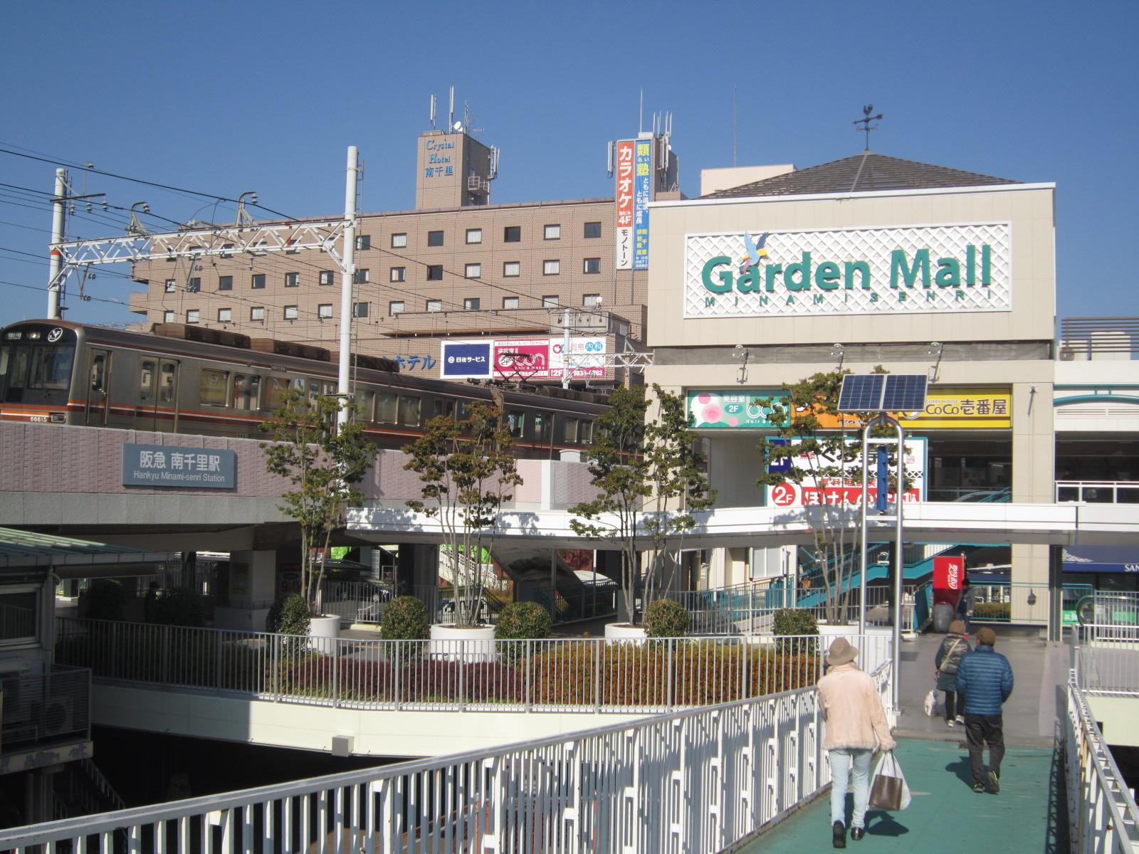 千里ニュータウンの入口・南千里駅