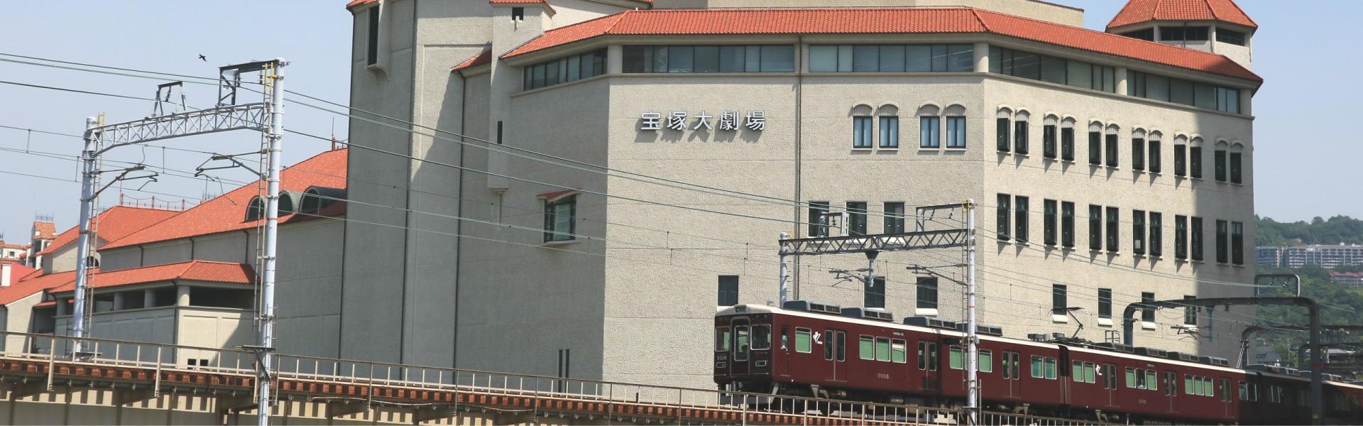 阪急沿線 駅直結マンション特集